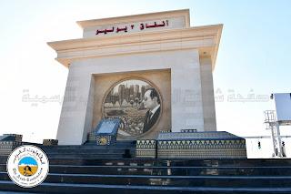 صور أنفاق 3 يوليو فى بورسعيد