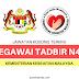 Jawatan Kosong Pegawai Tadbir Gred N41 Kementerian Kesihatan Malaysia (KKM)