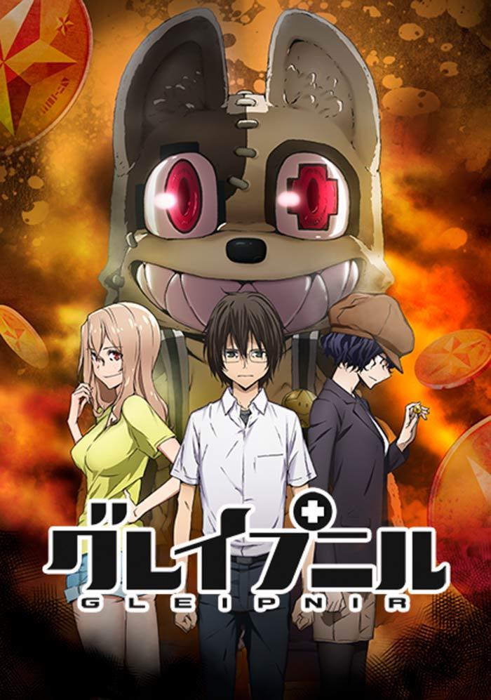 Gleipnir anime poster
