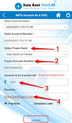 SBI Mobile Banking Money Transfer Form