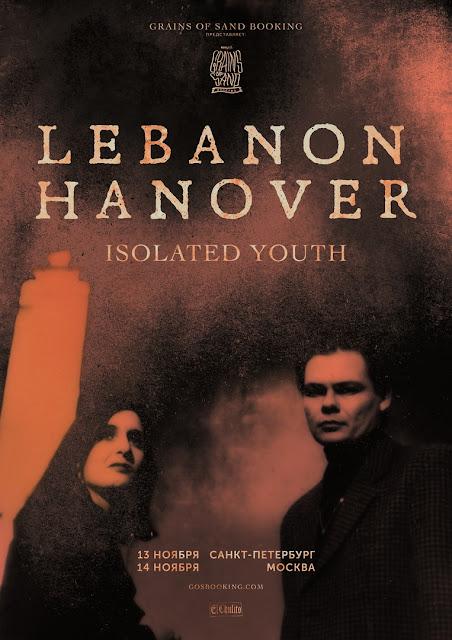 Lebanon Hanover в России