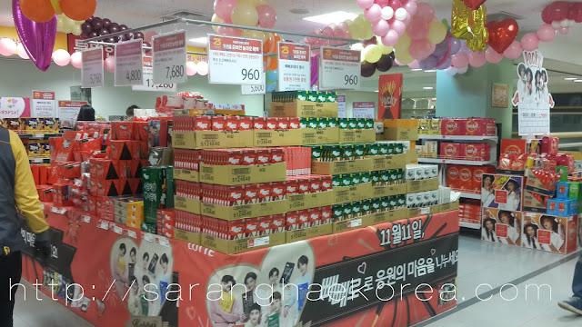 11-11 is Korea's Pepero (빼빼로) Day