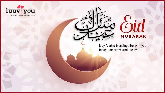 Eid Mubarak 2019 messages in advance