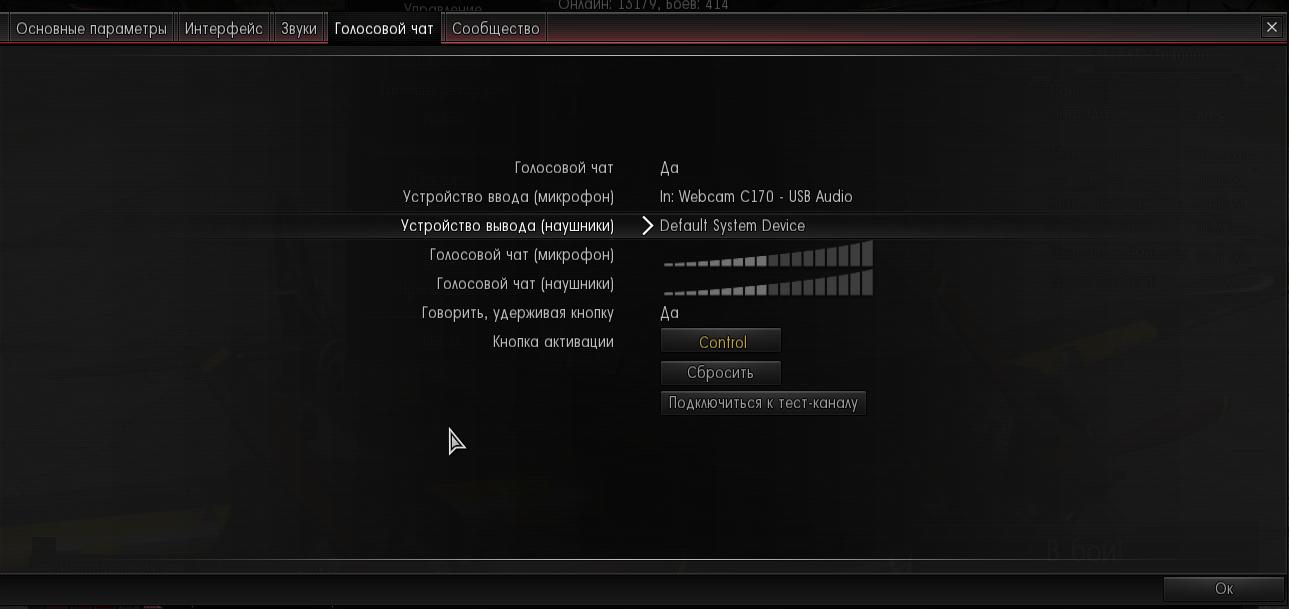 ошибка 8111000а вар тандер