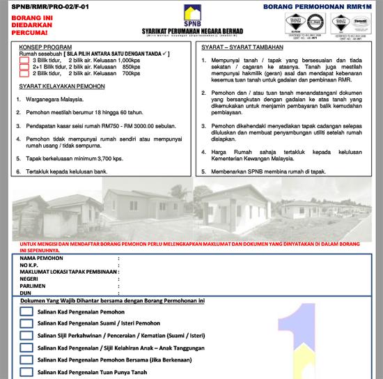 Permohonan Rumah Mesra Rakyat Negeri Terengganu We Bare Bearss