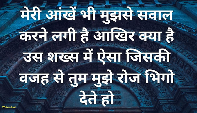 love couple images with sad hindi quotes