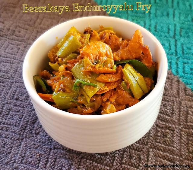 images of Nethi Beerakaya Enduroyyalu Kura / Sponge Gourd Dry Prawns Fry / Loofah Dry Shrimp Fry / Beerakaya Endruroyyalu Kura