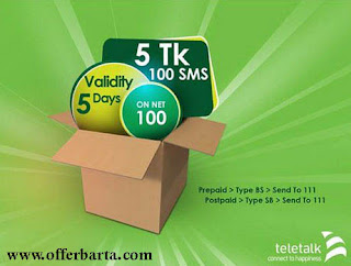 100 SMS Only 5TK Teletalk Special Eid Offer 2017 - posted by www.offerbarta.com