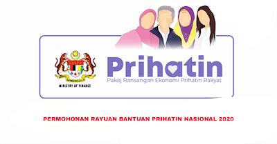 Permohonan Rayuan Bantuan Prihatin Nasional 2020 (Cara Kemaskini)