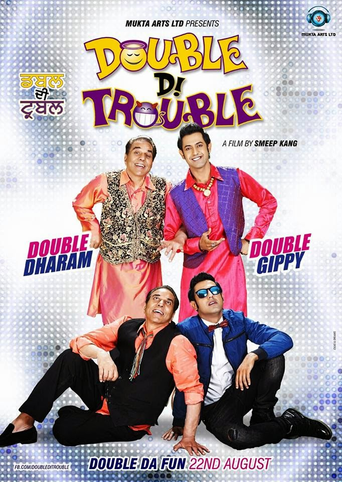 Double Di Trouble 2014 Full Movie Download / Online In 300MB