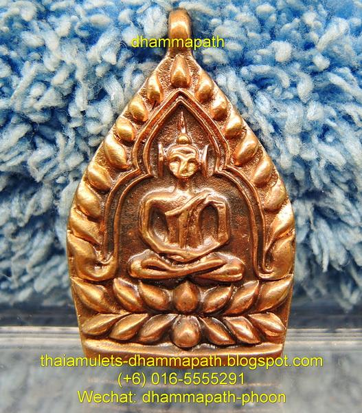 Thai Amulets - Dhamma Path : (code:6706) ~ CK ThongChai ...