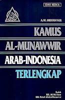 KAMUS AL-MUNAWIR ARAB-INDONESIA TERLENGKAP