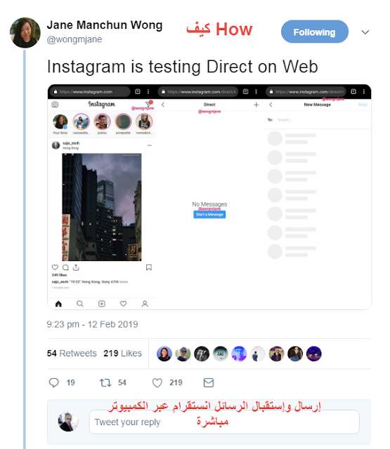 Instagram's Direct on Web will also be available on desktop