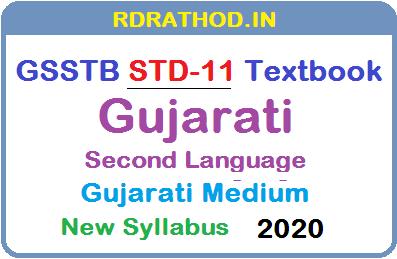 GSSTB Textbook STD 11 Gujarati Second Language