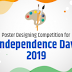 Ideas For Poster Designing Competition for Independence Day 2019