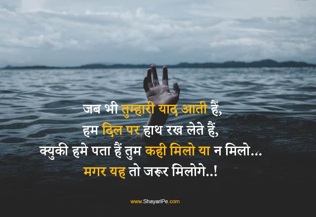 Sad emotional status | emotional whatsapp status in hindi Latest 2020 In Hindi