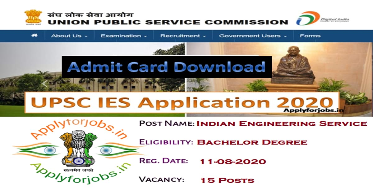 UPSC IES ISS 2020 Admit Card