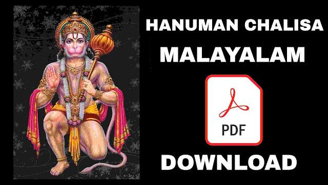Hanuman Chalisa Malayalam PDF Free Download