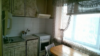 На фотографии изображена сдам аренда 2к квартиры Киев, Щербаковского, 49 - 3