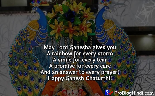 ganesh chaturthi sms in hindi