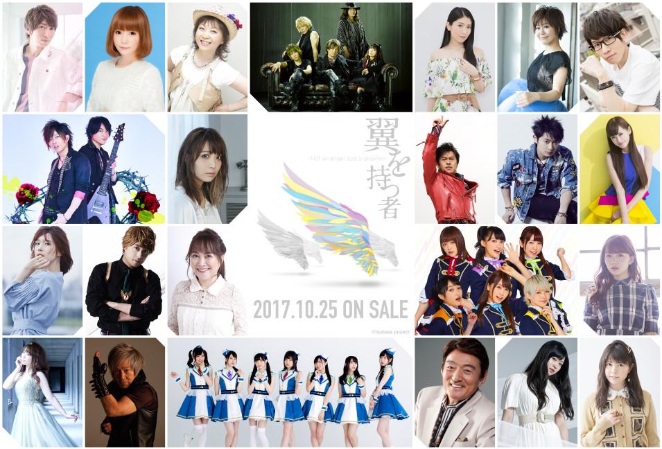 Música em comemoração aos 100 anos da Indústria de Animes!