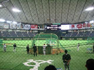 Home to center, Tokyo Dome