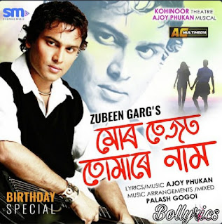 Mur Tejot Tumare Naam Lyrics & Download Assamese Song