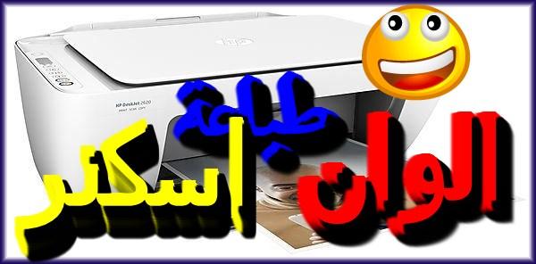 b419612a0 تجربة الشراء من سوق كوم مصر (عيوب ومميزات وتفاصيل هتفيدك )- مصاريف ...
