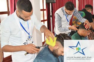 مطلوب متخصصات في مجال الحلاقة والتجميل ومتخصصين في مجال الحلاقة الرجالية للعمل بدول الخليج العربي