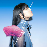Daoko x Yasuyuki Okamura - Step Up Love ( Ed Kekkai Sensen 2 )