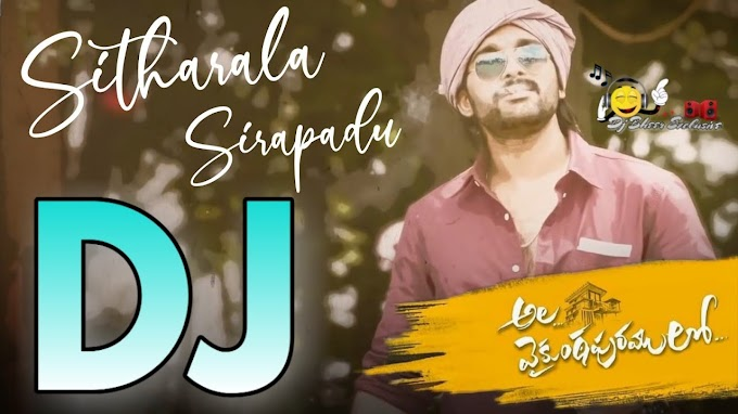 Sitharala Sirapadu Dj Song -Dj Bheer(www.newdjsworld.in)