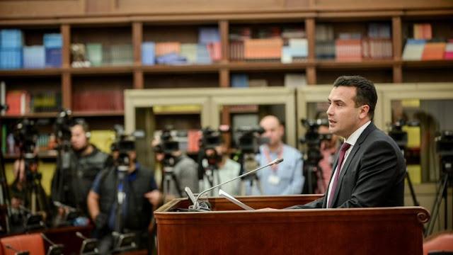 Τα Σκόπια δεν τηρούν τη συμφωνία
