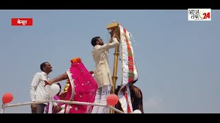 श्री पार्श्वनाथ जैन मंदिर पर चढ़ाई ध्वजा