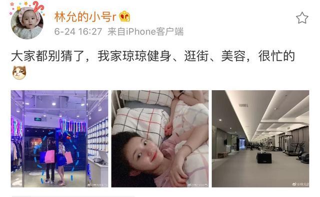 Lin Yun Zhou Jieqiong friendship