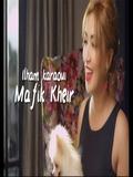 Ilham Karaoui 2018 Mafik Kheir