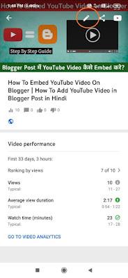 YouTube Video में Comment और Like/Dislike कैसे Disable करे?