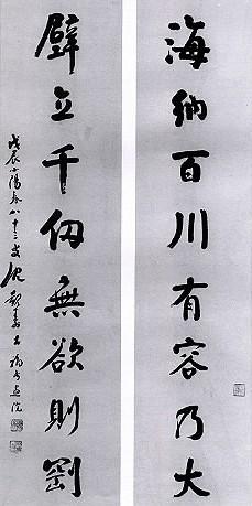 秋風起 鱸魚肥: 來對聯 (3)