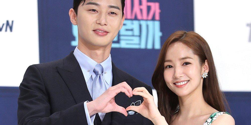 Park Min Young dan Park Seo Joon