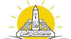 جدول امتحانات تجارة عين شمس التعليم المفتوح 2016