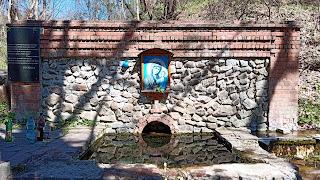 Никонорівське джерело, яр Ключик. Слов'янський район, Донецька область
