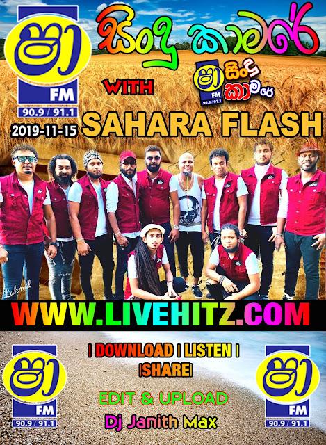 SHAA FM SINDU KAMARE WITH SAHARA FLASH 2019-11-15