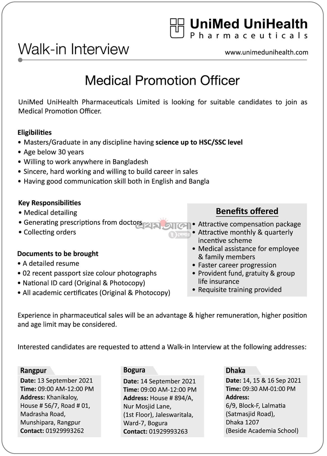 Unimed Unihealth Pharmaceuticals Job Circular image 2021