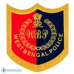 West Bengal Police Housing & infrastructure Development Corporation Limited Recruitment
