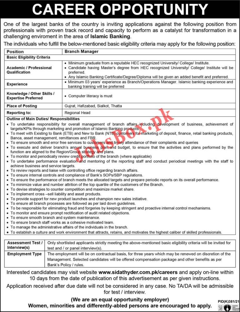 Today Banking Jobs 2021 in Pakistan – Apply Online via sidathyder.com.pk