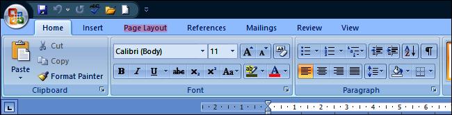 Cara Mengatur Jenis Kertas dan Margin di Microsoft Word