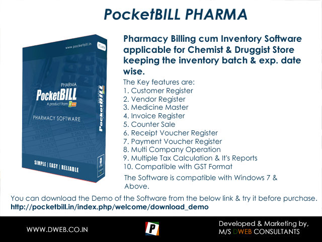 PocketBILL Pharma SoftwareIts Free - Invoice software windows 7