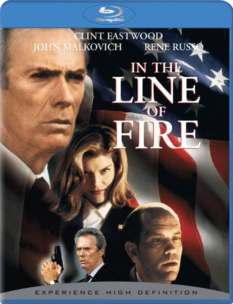 En la linea de fuego [1993] | DVDRip Latino HD GDrive 1 Link