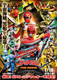 Tokumei Sentai Go-Busters vs. Kaizoku Sentai Gokaiger: The Movie Subtitle Indonesia