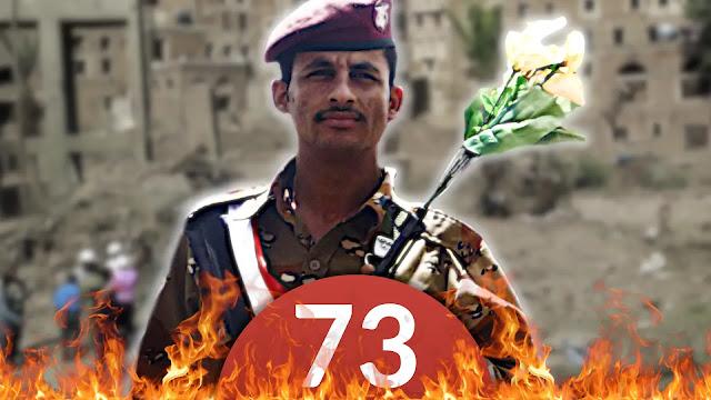 QN NES 73 - Possível paz no Iêmen e terrorismo na Arabia Saudita