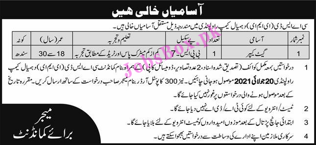 Pakistan Army Jobs 2021 Latest Advertisement – Civilian Recruitment